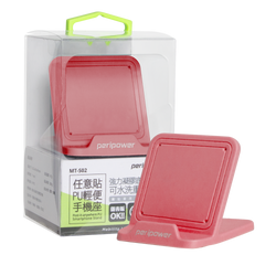 MT-D04 任意貼PU輕便手機座_產品+包裝_珊瑚紅