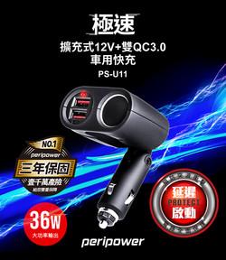 內文-01-650