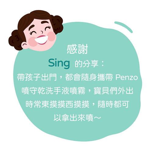 Share (2)_工作區域 1 複本 25.jpg