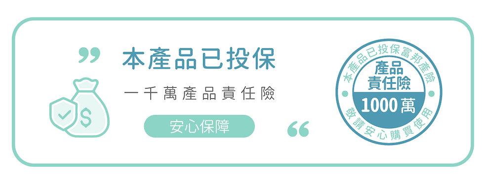 Penzo 噴守™ 乾洗手液隨身噴罐-網路內文 (20).jpg
