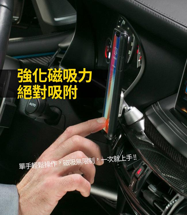 SCOSCHE 鋁合金磁吸黏貼式手機架-3