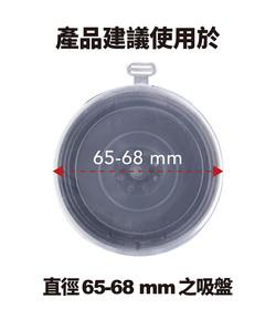 內文-04-650