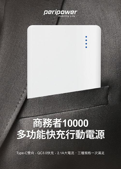 內文-1-500x700