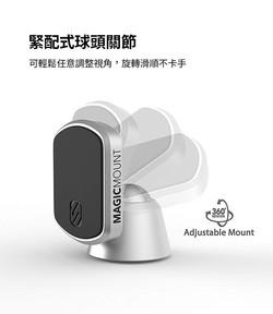 SCOSCHE 鋁合金磁吸黏貼式手機架-2