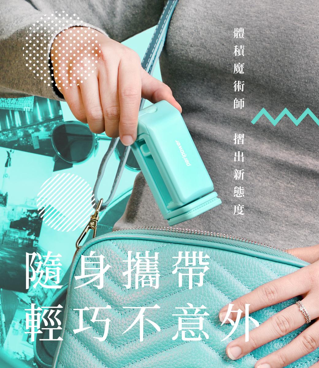 旅行支架情境 (繽紛新色)-09