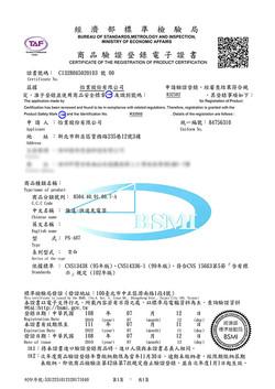 CI328065020103-00 PS-A07-650