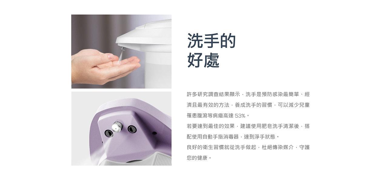 勤洗手的好處