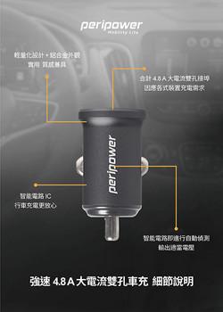 內文-7-500x700