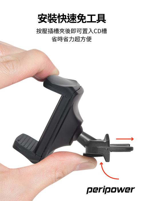 一體防護CD插槽支架