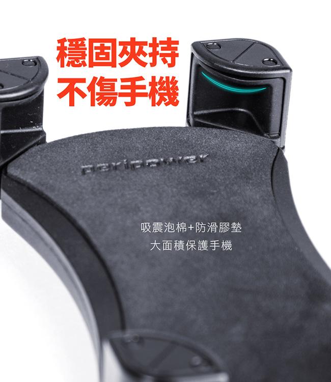 內文-03-650