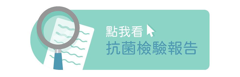 Penzo 噴守™ 乾洗手液隨身噴罐-網路內文 (19).jpg