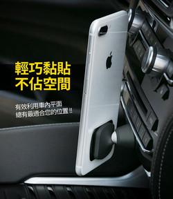 SCOSCHE 鋁合金磁吸黏貼式手機架-4
