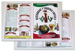 Lupita's Restaurant Menu