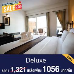 price_20%off-01.jpg