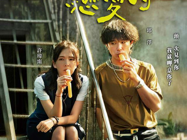 Man In Love-Does A Regular Love Tale Do Justice To Its Genre Despite The Sheer No. Of Fab New Plots?