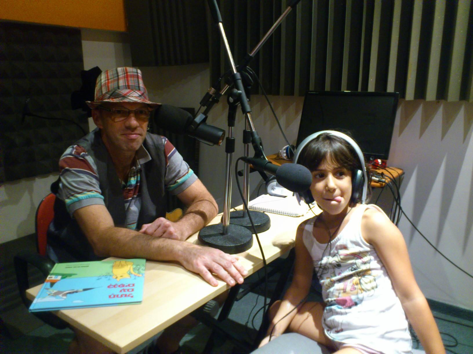 תכנית ילדים ברדיו עם מוש המספר