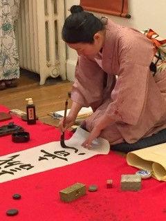 Michiko Imai.jpg
