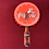 Thumbnail: Reloj Coca-cola