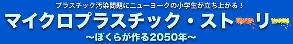 JP Logo 1 line.png