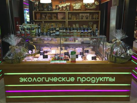 """Фирменный магазин """"Четыре сыра"""" в ТЦ """"Европейский"""""""