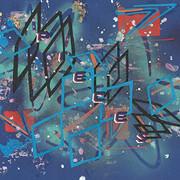 Zion Flex - Pieces (Single)
