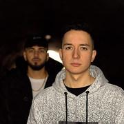 CDLC & Nassim - Rap ist die Zukunft (Single)