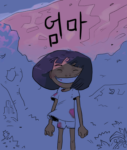 1 Cover.png