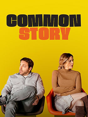 Common Story