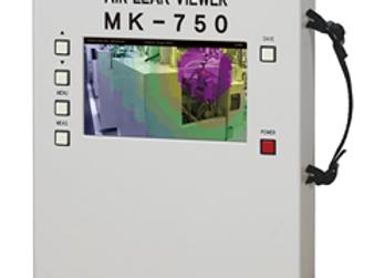 เครื่องเช็คลมรั่ว MK-750 Air Leak Viewer