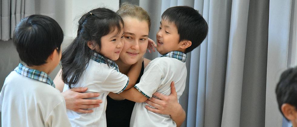 K1 Kindergarten