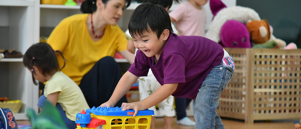 Day Care (Under 12 months)