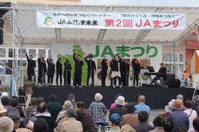 2nd JAまつり(南相馬)に出演