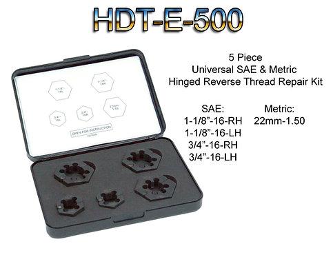 HDT-E-500