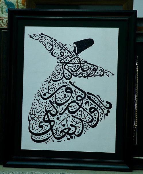 Roghan Art, Dancing Rumi