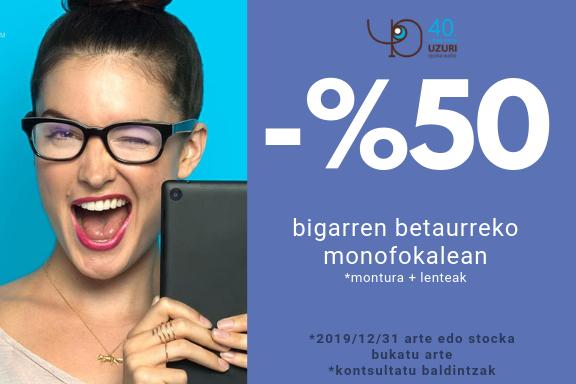 50% de descuento en segundo par de gafas monofocales