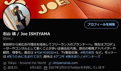Twitter @joe_i