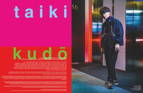 1883_Magazine_EXPOSED_Issue_XIV_Taiki_Ku