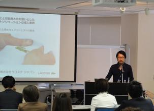 ラコステ ジャパンが、ブランド小売業マネジメントセミナーにて事例紹介