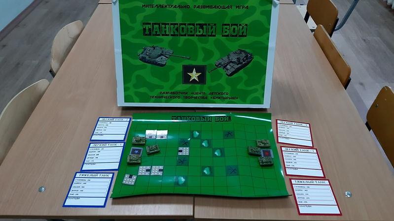 танковый бой 2.jpg