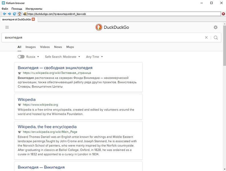 kotium browser (2).jpeg