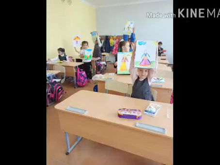Мастер-класс Халиловой Елены Александровны