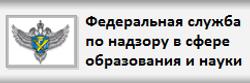 rosobrnadzor