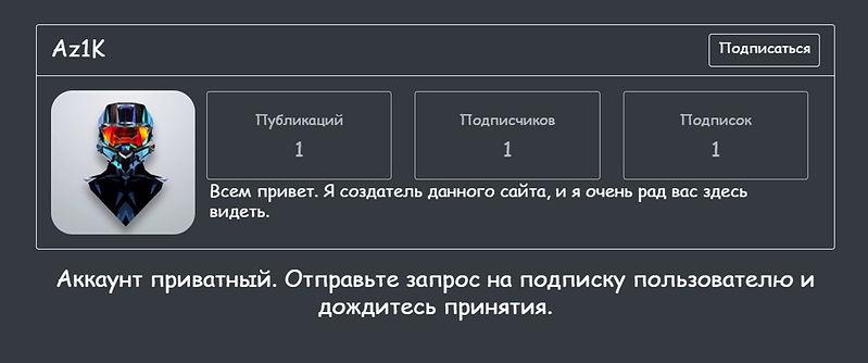 ПостИЛайк.jpg