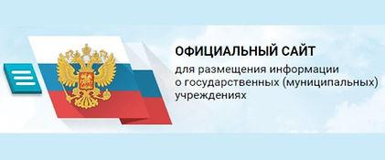 т.ф. популяризация bus.gov.ru, банер.jpg