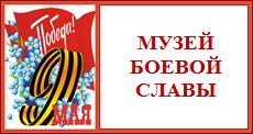 banner70