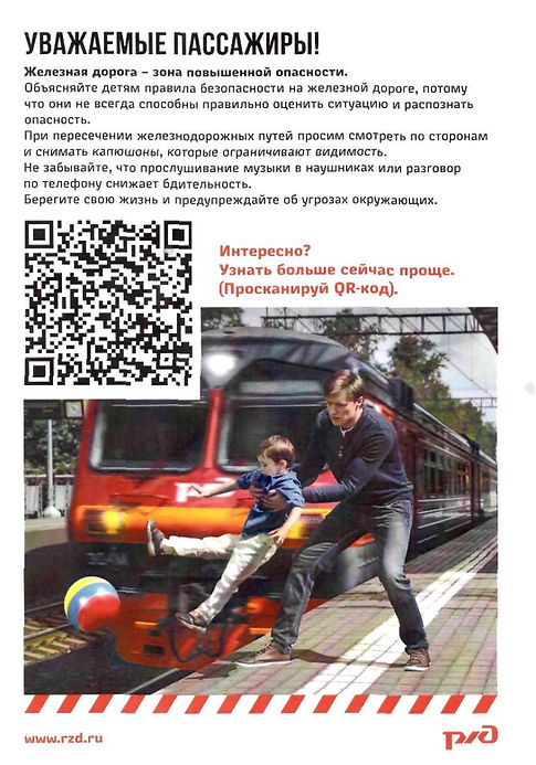 Плакат НПТ_page-0002.jpg