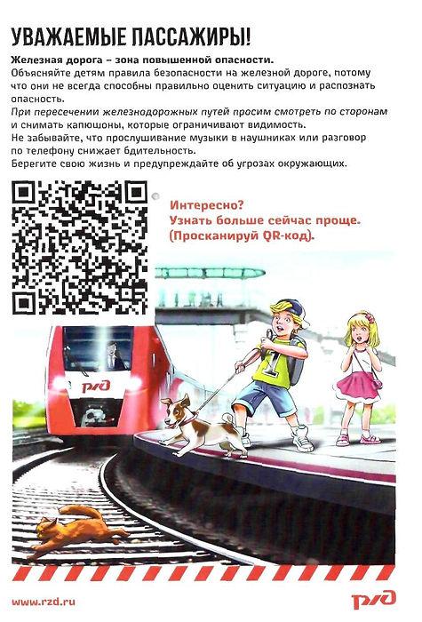 Плакат НПТ_page-0001.jpg