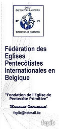 FEDERATION  INTERNATIONALES  DES EGLISES PENTECOTISTES EN BELGIQUE