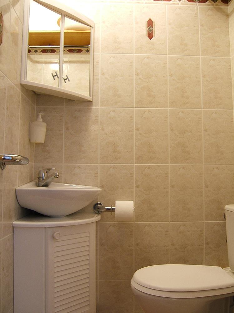Mała łazienka - przed zmianą