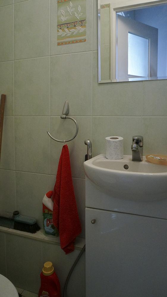 Łazienka - przed zmianą